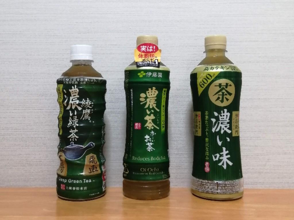 コカ・コーラ、伊藤園、サントリーの緑茶濃いめのパッケージ