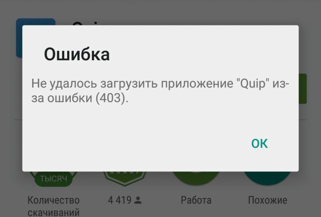 2015-01-29 13.51.32