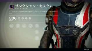 hunter5