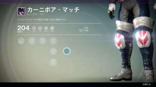 hunter8