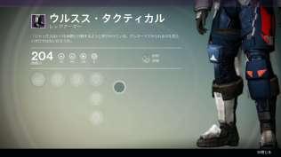 titan8