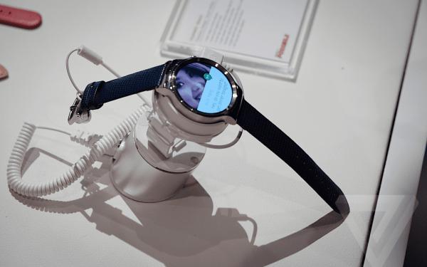 hwatch