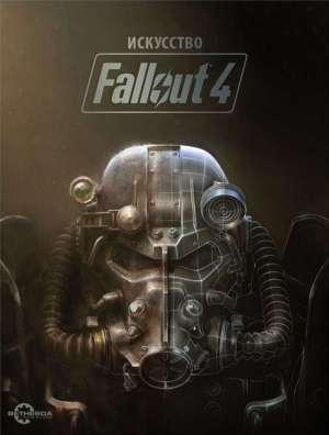 artbooks_Fallout4