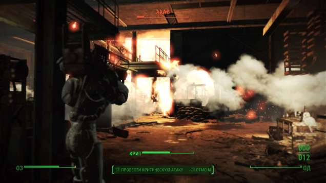 Fallout 4_20160323222021