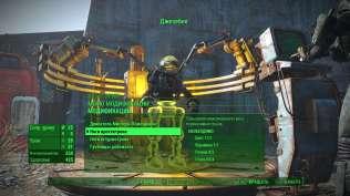 Fallout 4_20160323234918