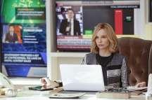 Supergirl-season-1-episode-18-Cat-Grant