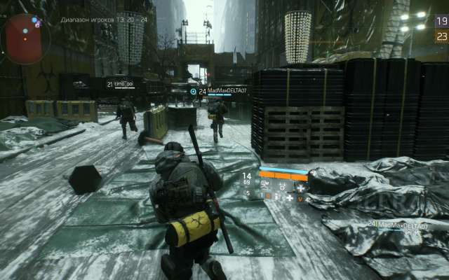 Tom Clancy's The Division™2016-3-20-13-19-46