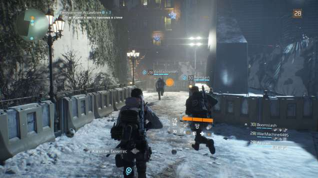 Tom Clancy's The Division™2016-3-21-23-29-23
