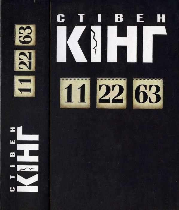 1348164248_cover_ukr
