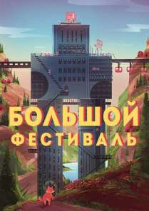 BA-artbook01