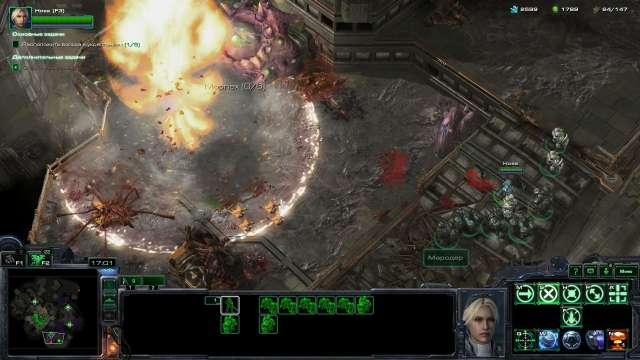 Какой же снайпер в StarCraft II без ядерной боеголовки?