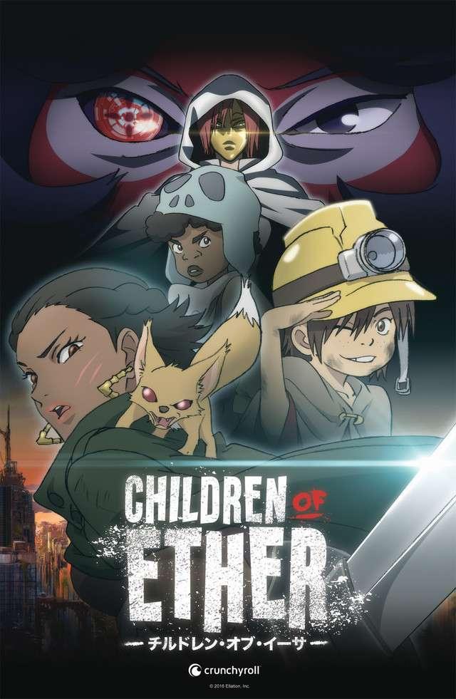 Постер Children of Ether