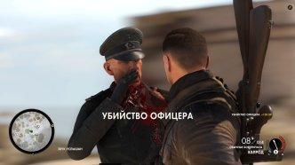Sniper Elite 4_20170212104345