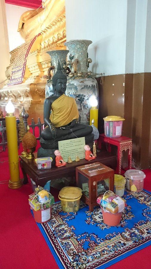 Templo Wat Yai Cha Mongkol