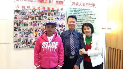 八大電視台 - 台灣第一等 主持人小馬專訪媒人夫妻