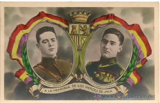 Galán et Garcia