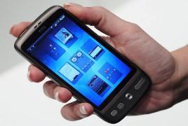 Móvil-Android