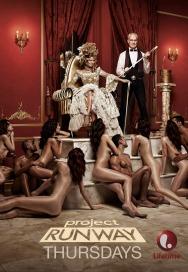 Heidi Klum - publicidad - censura -  Efevisual 188