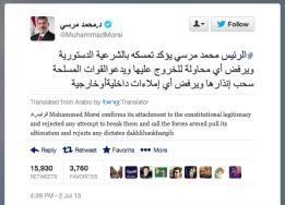 Tuit - egipto - traducción 188