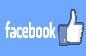 logo-facebook-me-gusta -