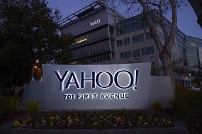 Yahoo_Sunnyvale_BuildingDSign