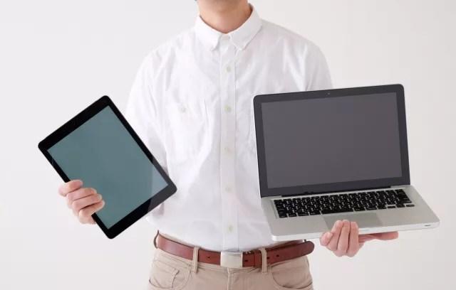 メルカリをタブレットとPCで使う方法