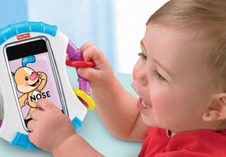 Trasforma il tuo iPhone in un giocattolo per bambini…!