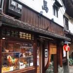 京都へ(その3)神馬とハロードーリィ
