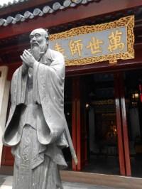 Confucius Temple - Shanghai