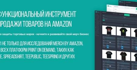 Многофункциональный инструмент Merch Informer для продажи товаров