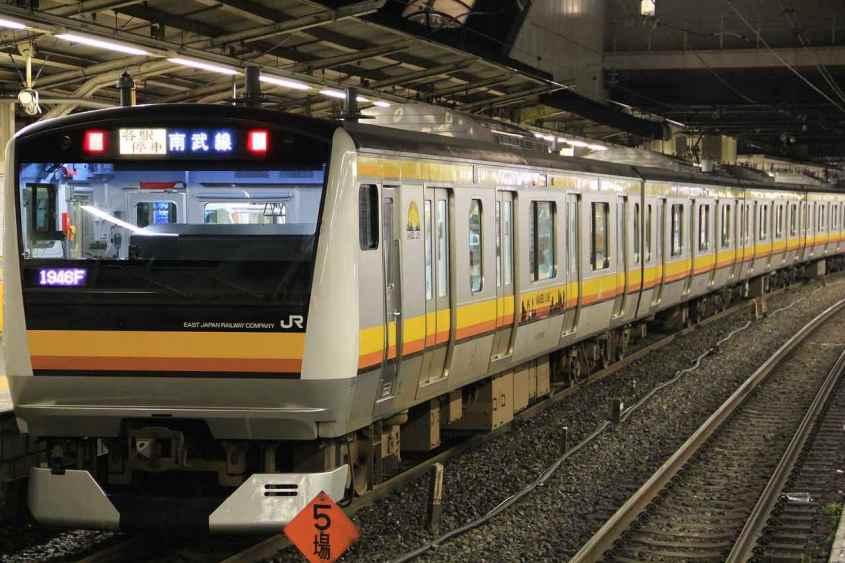 Japan Rail Pass : acheter le pass illimité pour voyager en train au Japon