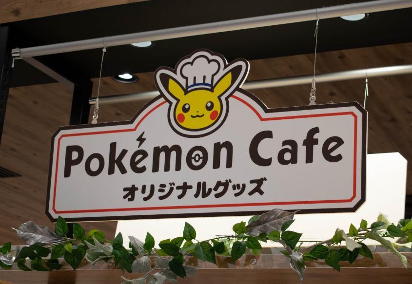 J'ai testé le Pokémon Café au coeur de Tokyo au Japon