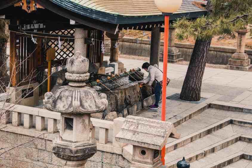 Sumiyoshi Taisha : Un magnifique temple à Osaka