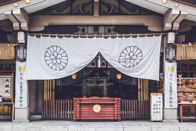 Temple à Fukuoka