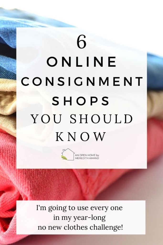 6 Online Consignment Shops You Should Know - Find out where I'm going to shop during my year-long no new clothes challenge! | MeredithAmand.com