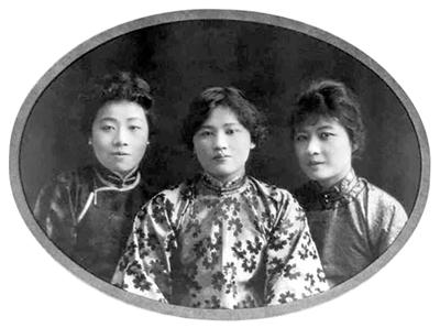 Three Soong Sisters