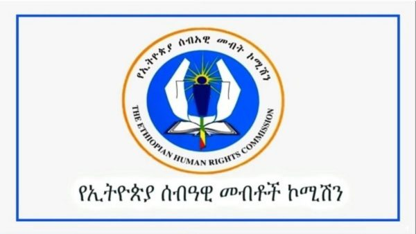 123 Ethiopians killed in deadly ethnic unrest in June and July 2020 – EHRC Report