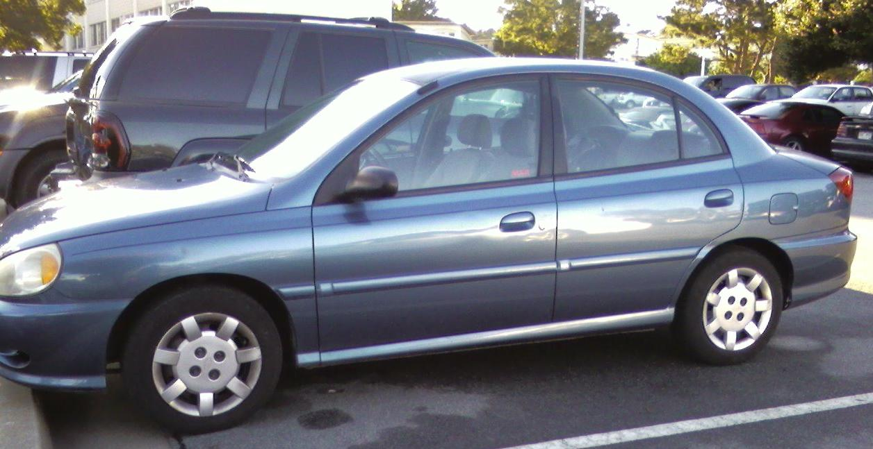Our old car, RIP.