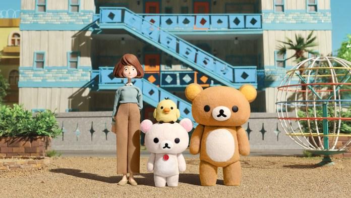ริลัคคุมะกับคาโอรุ