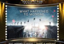 MONO29 เตรียมฉาย What Happened to Monday วันเสาร์ที่ 16 พฤศจิกายน 2562 เวลา 18.00 น.