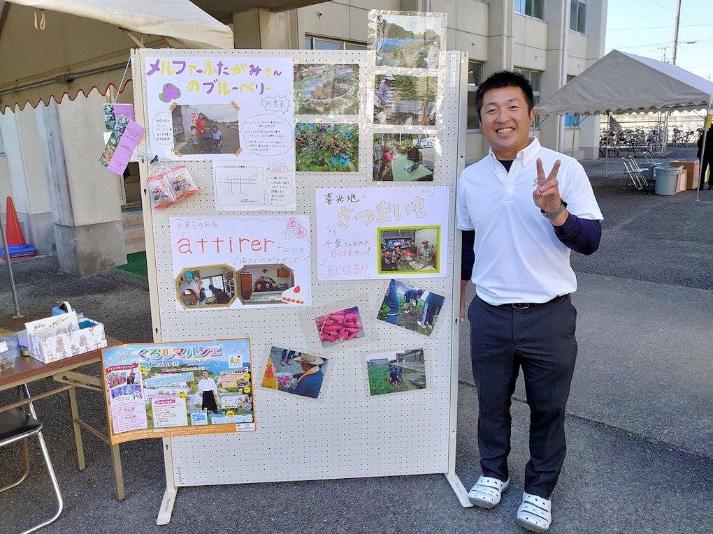新居浜南高校 文化祭