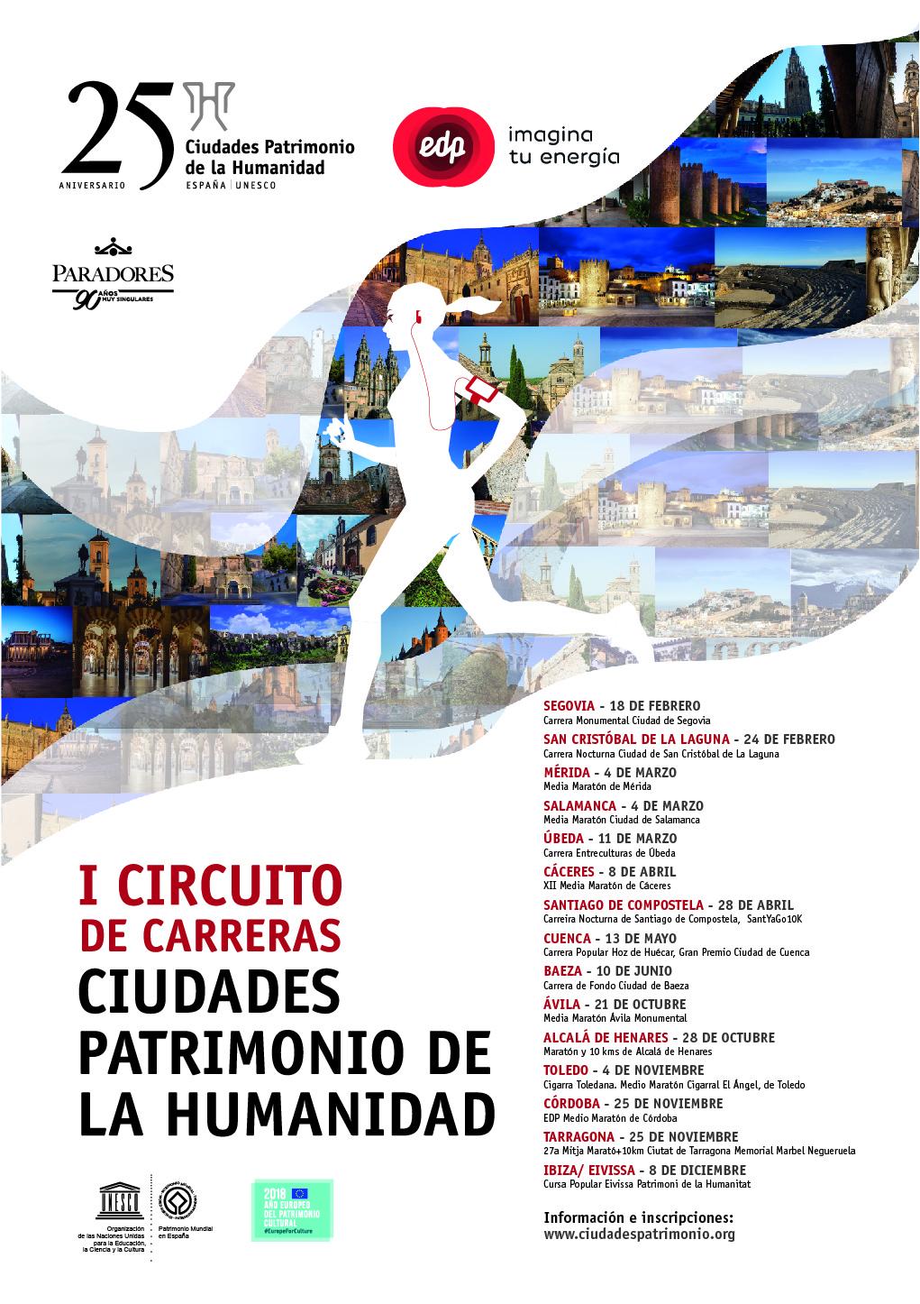 """La Media maratón de Mérida """"Ciudades Patrimonio de la Humanidad"""" se celebrará el 4 de marzo"""