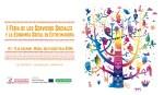 La I Feria de los Servicios Sociales y la Economía Social en Extremadura se celebrará en Mérida