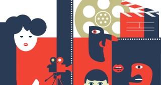 Comienza la sección Cine y Escuela del Festival de Cine Inédito de Mérida