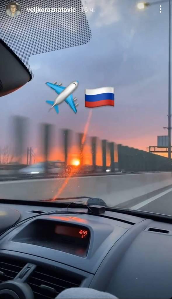 veljko ražnatović-pripreme-rusija-vladikavkaz