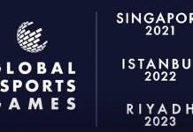 esports-turniri-rur-singapur