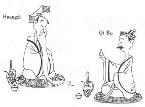 huangdi-qibo