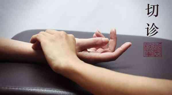 Primera visita en Medicina China - Toma del pulso
