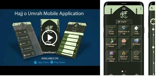 Hajj and Umrah Guide app