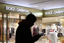 Photo of Apparently D&G Has Disappeared from the Chinese Retail Store